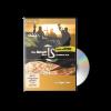 DVD: Die Zukunft des IC aus biblischer Sicht, Vortrag mit Dr.Roger Liebi